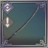 ヨルハ制式鋼刀の画像