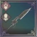 三式斬機刀の画像