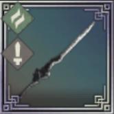 塗炭の剣の画像