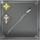 幽囚の杖の画像
