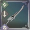 別離の剣の画像