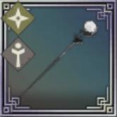 神秘石の杖の画像