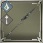 亡貫の槍の画像