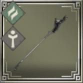 塗炭の杖の画像