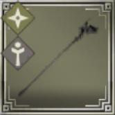 勝利の導杖の画像