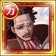 Mr.5 そよ風息爆弾(ブリーズ・ブレス・ボム)