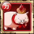 パワース豚