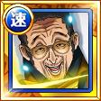 黄猿(決戦)