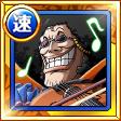 音楽家兼剣士 ブルック ルンバー海賊団