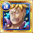 マルコ 復活の炎 白ひげ海賊団