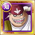 スピード・ジル 白ひげ海賊団14番隊隊長