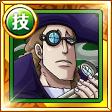 ヴァン・オーガー 黒ひげ海賊団