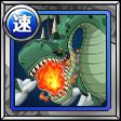 ベガパンクの竜(小型)