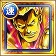 黄金帝 テゾーロ