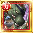 ドレーク アロサウルスの力