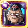 シリュウ 黒ひげ海賊団2番船船長