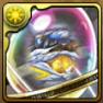 白鯨の希石のアイコン