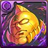 黄金のマスク(悪魔将軍装備)