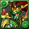 装身・エンシェントドラゴンナイト-REX-