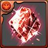 火の結晶のアイコン