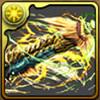 金狼牙弩(ジンオウガ装備)のアイコン