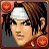 ドット草薙京(2P)のアイコン
