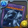 青眼の究極竜のカードのアイコン