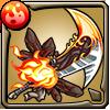 猛火の猿剣改アイコン
