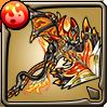 火炎竜の黒鱗斧アイコン