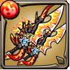 火炎竜の黒鱗双刃アイコン
