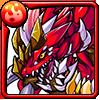 獄魔竜ディアブルドラゴンアイコン