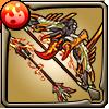 火炎竜の黒鱗弓アイコン