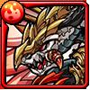 紅蓮竜ブレイズドラゴンアイコン
