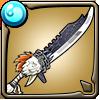 雪獣の剣・改アイコン