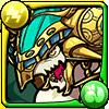 驚樹煌剣竜テラアイコン