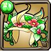 深緑の宝霊帽アイコン