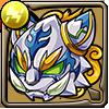 ア覇・白獣の守護兜イコン