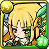閃碧蛇闘姫セルペンテアイコン