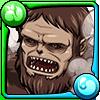 原始躯獣の巨人アイコン