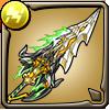 雷光竜の輝鱗剣アイコン