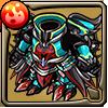 冥炎龍の漆焔装アイコン