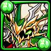 竜薙双鋭槍ゲオルギウスアイコン