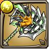 雷光竜の輝鱗斧アイコン