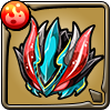 冥炎龍の漆焔甲アイコン
