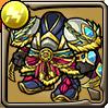 極・黄龍の輝帝鎧アイコン
