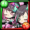 双響姫ティア&ドロップアイコン