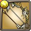聖獣の弓矢・改アイコン