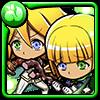 闇妖精の双子アウラ&マーレアイコン