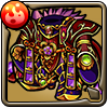 第六天魔王の覇幻鎧アイコン