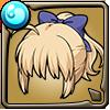 騎士王 セイバーの髪型アイコン